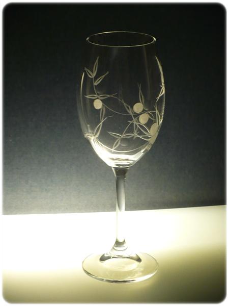 skleničky na víno 2ks Lara 250ml,sklenice s rytinou bobule, dárkové balení